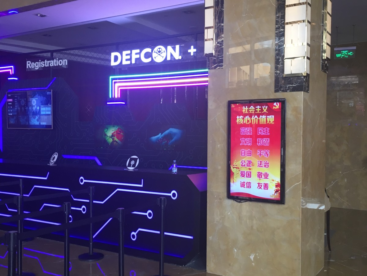 Why I Went to DEF CON China